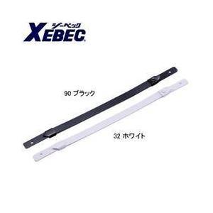 XEBEC(ジーベック) 安全保安用品 あご紐 18519|kanamono1