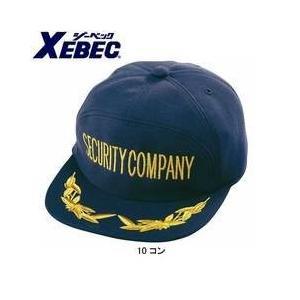XEBEC(ジーベック) 安全保安用品 アポロキャップ セキュリティカンパニー 18514|kanamono1
