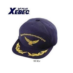XEBEC(ジーベック) 安全保安用品 アポロキャップ ワシ 18513|kanamono1
