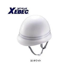 XEBEC(ジーベック) 安全保安用品 ヘルメットMPタイプ反射2本線 18700|kanamono1