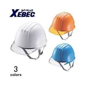 XEBEC(ジーベック) 安全保安用品 ヘルメットバイザー付 18703|kanamono1