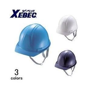 XEBEC(ジーベック) 安全保安用品 ヘルメットひさしタイプ 18702|kanamono1