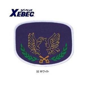 XEBEC(ジーベック) 安全保安用品 ワッペン 18570|kanamono1