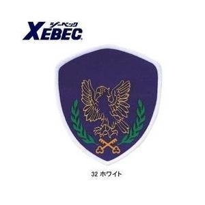 XEBEC(ジーベック) 安全保安用品 ワッペン 18571|kanamono1