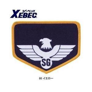 XEBEC(ジーベック) 安全保安用品 ワッペン 18573|kanamono1