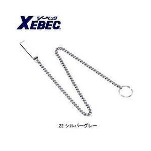 XEBEC(ジーベック) 安全保安用品 警笛吊くさり丸カン(肩止め式カン付) 18612|kanamono1