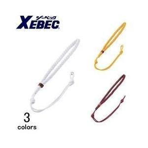 ジーベック 安全保安用品 警笛吊紐3本編 18611|kanamono1