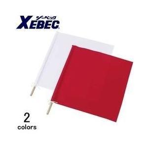 XEBEC(ジーベック)/安全保安用品/信号手旗(棒付) 18733|kanamono1