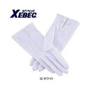 XEBEC(ジーベック) 安全保安用品 白手袋ナイロン・巻ベリ(ホック付) 18550|kanamono1