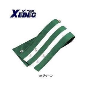 XEBEC(ジーベック) 安全保安用品 夜光交通腕章ボタン式 18541|kanamono1