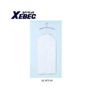 XEBEC(ジーベック) 衛生用品 ターポリン胸付前掛け 25500|kanamono1