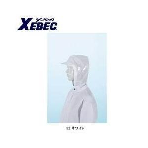 XEBEC(ジーベック) 衛生用品 フード(ツバ付) 25402|kanamono1