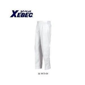 XEBEC(ジーベック) 衛生用品 メンズスラックス(衿ネット付) 25301|kanamono1