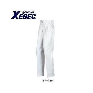 XEBEC(ジーベック) 衛生用品 レディススラックス(裏地付) 25315|kanamono1