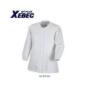 XEBEC(ジーベック) 衛生用品 レディス長袖上衣(衿ナシ) 25105|kanamono1