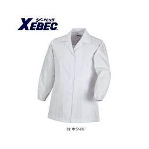 XEBEC(ジーベック) 衛生用品 レディス長袖上衣(衿ナシ) 25115|kanamono1
