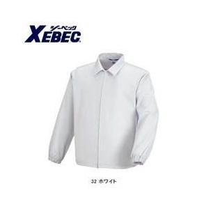 XEBEC(ジーベック)/衛生用品/長袖ファスナージャンパー(衿付) 25210|kanamono1