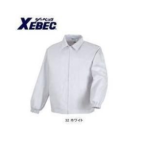 XEBEC(ジーベック) 衛生用品 長袖ファスナージャンパー(衿付) 25215|kanamono1