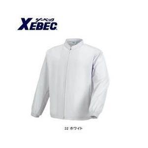 XEBEC(ジーベック) 衛生用品 長袖ファスナージャンパー(立ち衿) 25205|kanamono1
