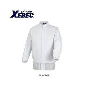 XEBEC(ジーベック) 衛生用品 長袖ファスナージャンパー(立ち衿) 25220|kanamono1
