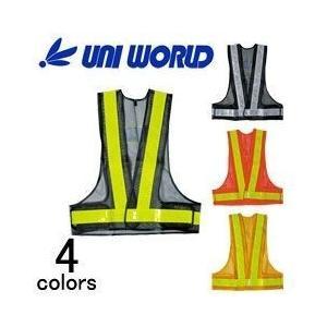 ユニワールド 安全ベスト 50mm幅 (701 702 703 704)|kanamono1