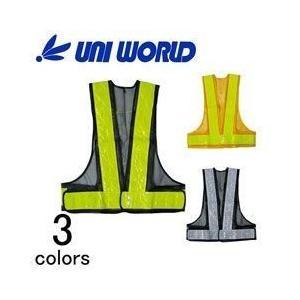 ユニワールド 安全ベスト 70mm幅 (711 712 714)|kanamono1