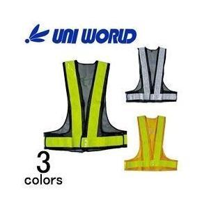 ユニワールド 安全ベスト LL寸70mm幅 (741 742 744)|kanamono1