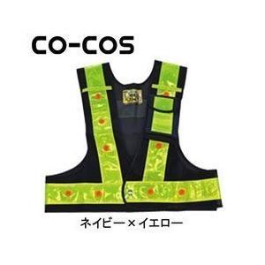CO-COS(コーコス) 安全保安用品 LEDベスト 光るんです ショート 3012701|kanamono1