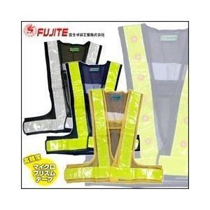 富士手袋工業/安全ベスト/ピカセーフ LED電飾ベスト 4265|kanamono1