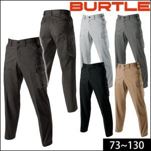 BURTLE(バートル) 秋冬作業服 パワーカーゴパンツ 1202|kanamono1
