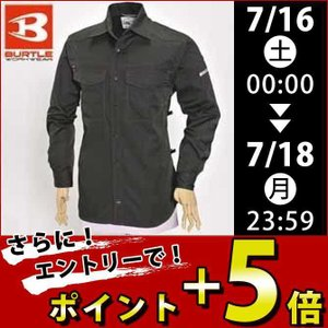 BURTLE(バートル) 春夏作業服 長袖シャツ 1103|kanamono1
