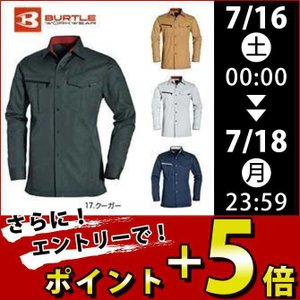 BURTLE(バートル) 春夏作業服 長袖シャツ 6083|kanamono1