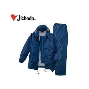 自重堂 レインコートレインウェア合羽 レインウェア 81217|kanamono1