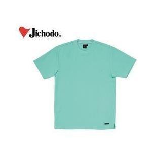 自重堂 秋冬作業服 半袖Tシャツ 85234|kanamono1