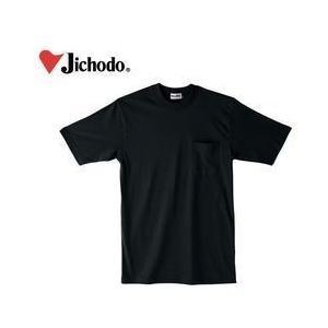 自重堂/秋冬作業服/半袖Tシャツ 95014|kanamono1