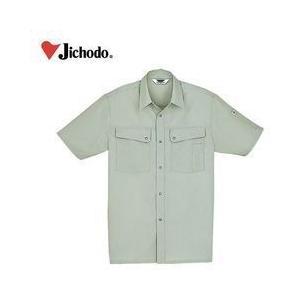 自重堂 春夏作業服 半袖シャツ 108|kanamono1