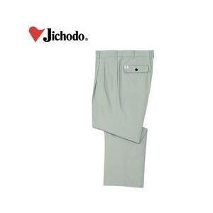 自重堂 春夏作業服 ツータックパンツ 118|kanamono1