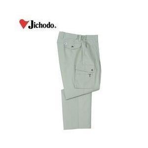 自重堂 春夏作業服 ツータックカーゴ 128|kanamono1