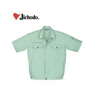 自重堂/春夏作業服/半袖ブルゾン 1760|kanamono1
