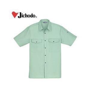 自重堂/春夏作業服/半袖シャツ 1766|kanamono1