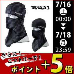 TSDESIGN(藤和) 秋冬作業服 BALACLAVA(6WAYファイスガード) 84291|kanamono1