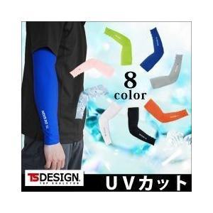 TSDESIGN(藤和) 春夏作業服 パワーアーム 84116|kanamono1