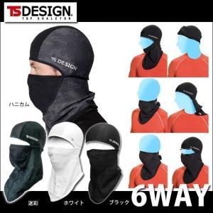 TSDESIGN(藤和) 春夏作業服 アイスマスク 84119|kanamono1