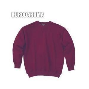 クロダルマ 秋冬作業服 長袖トレーナー 25708|kanamono1