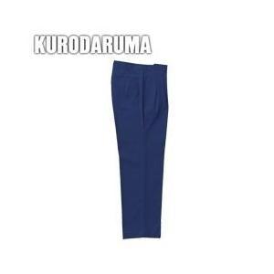 作業服 作業着 クロダルマ 秋冬作業服 スラックス(ツータック) 2801|kanamono1