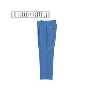 クロダルマ 秋冬作業服 スラックス(ツータック) 31367|kanamono1
