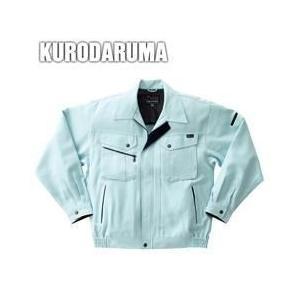 クロダルマ 秋冬作業服 長袖ジャンパー 32732|kanamono1