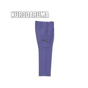 クロダルマ/秋冬作業服/カーゴパンツ(ワンタック) 350006|kanamono1