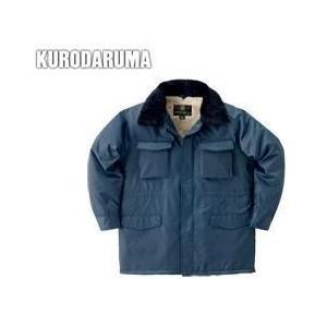 作業服 作業着 クロダルマ 秋冬作業服 防寒コート 3850|kanamono1