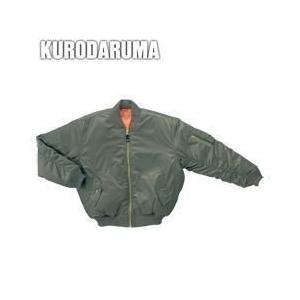 クロダルマ 秋冬作業服 防寒ジャンパー 65105|kanamono1